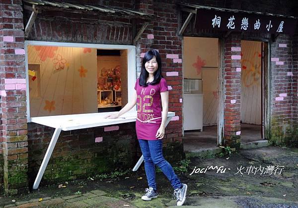 新竹 036.jpg