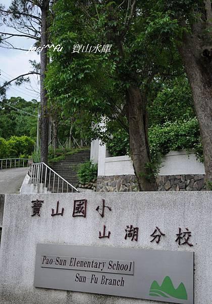 新竹 142.jpg