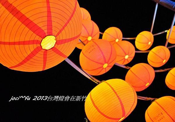 花燈 434.jpg