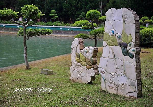 澄清湖 018 - 複製.jpg