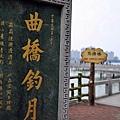 澄清湖 085.jpg