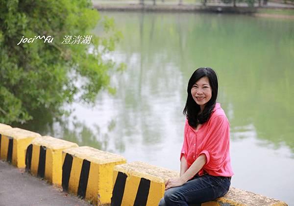 澄清湖 142.jpg