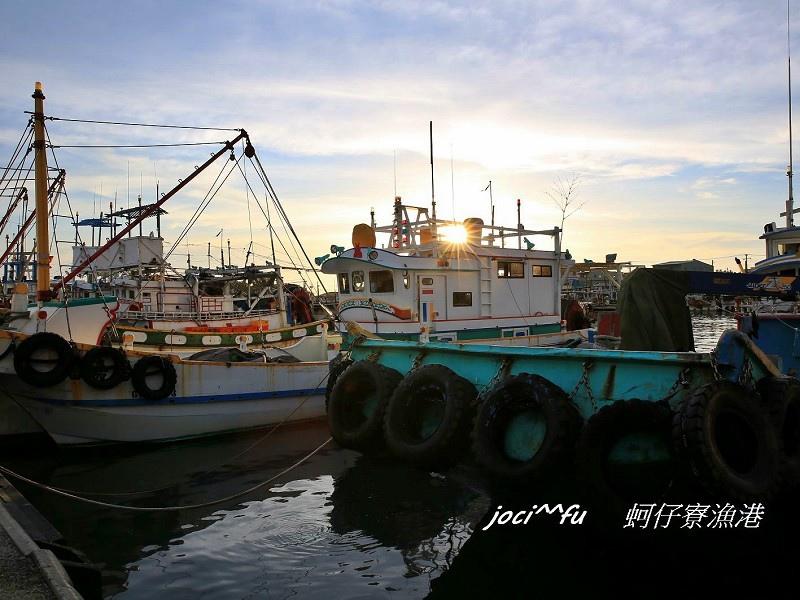 蚵仔寮漁港 022.jpg