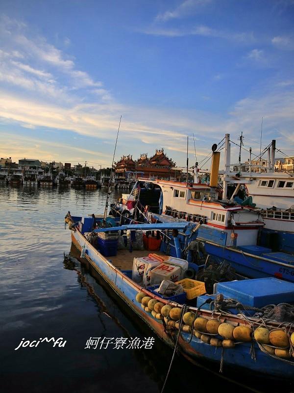 蚵仔寮漁港 040.jpg