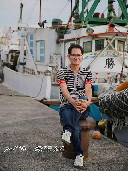 蚵仔寮漁港 067(001).jpg