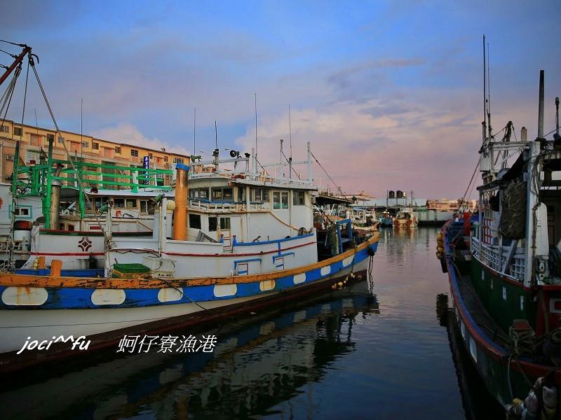 蚵仔寮漁港 079.jpg