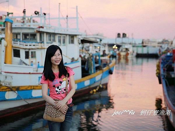 蚵仔寮漁港 092.jpg
