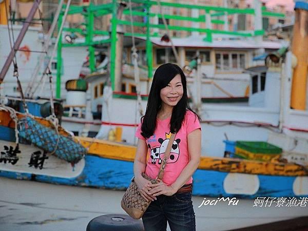 蚵仔寮漁港 096.jpg