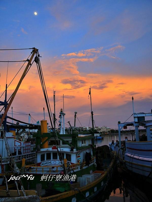 蚵仔寮漁港 101.jpg