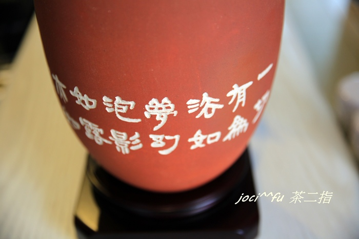 秋 新竹行 462.JPG