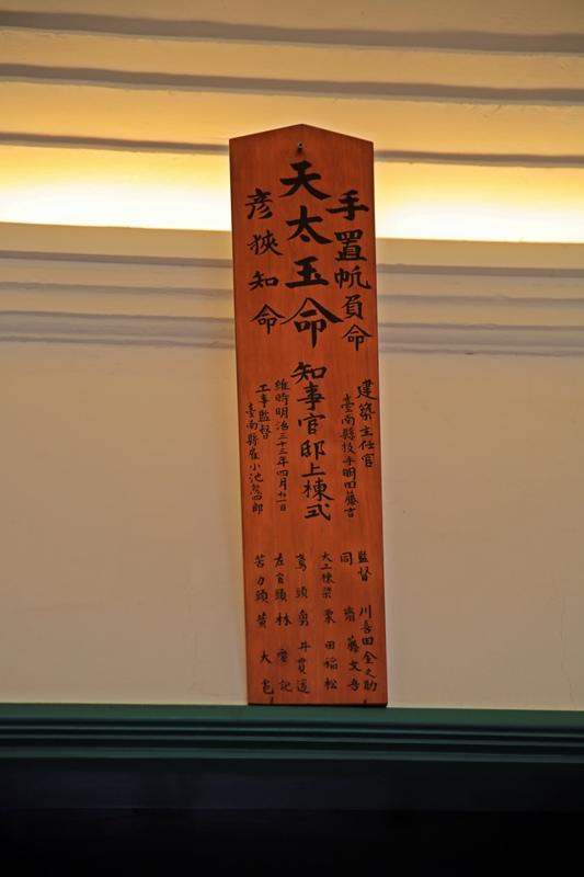 台南 197 - 複製.JPG