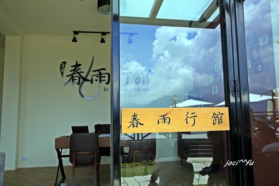 埔里清境 406.JPG