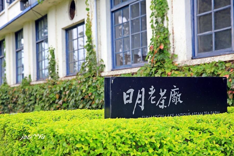 埔里清境 156.JPG