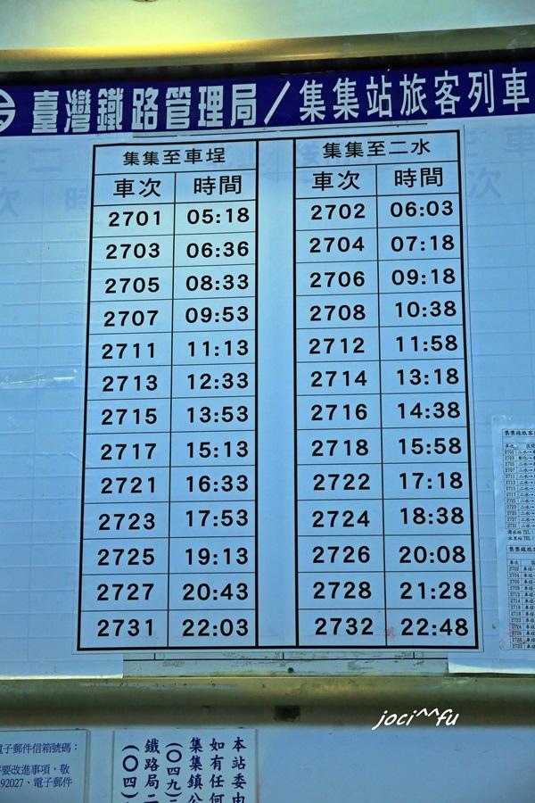 初秋新竹行 1028.JPG