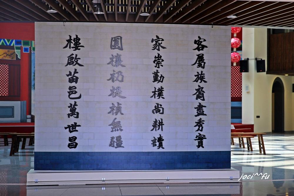 新竹行 731.JPG