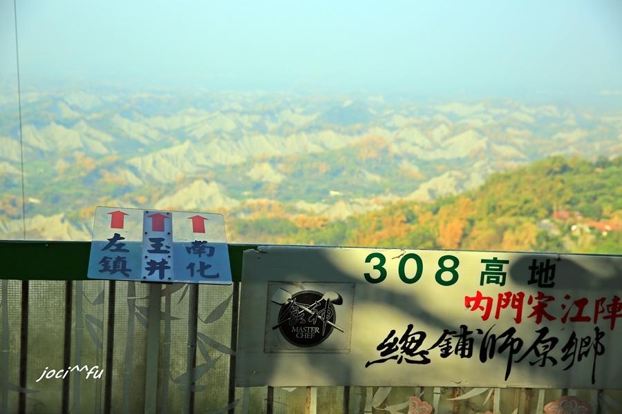 彩竹2 028.JPG