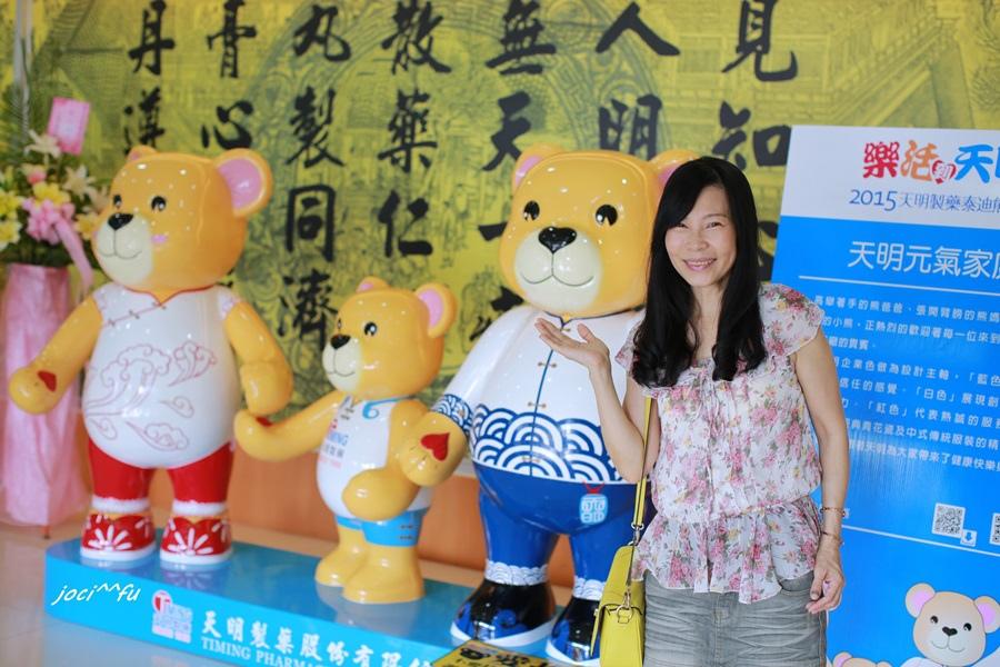 泰迪熊 015.JPG