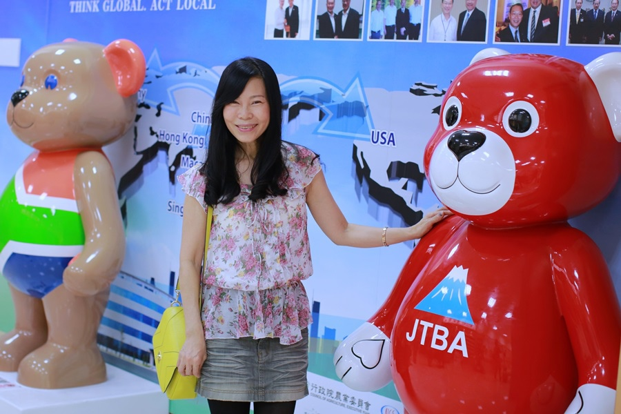 泰迪熊 028-1.JPG