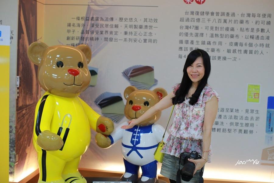 泰迪熊 059.JPG