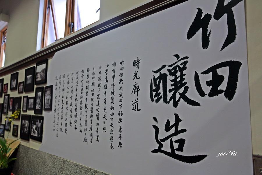 竹田 005.JPG