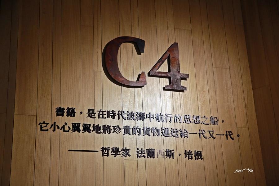 駁二 (79)