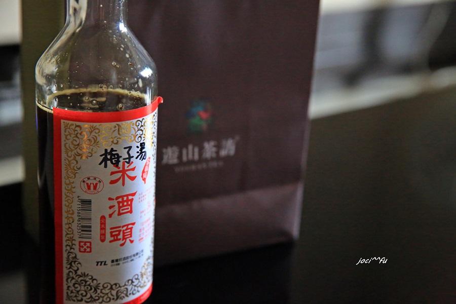 遊山茶坊 (2).jpg