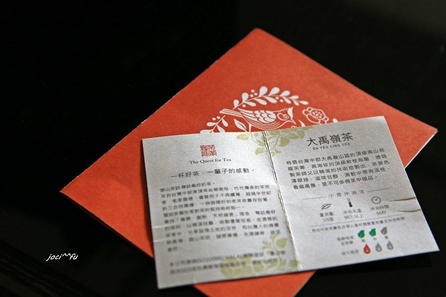 遊山茶坊 (1).jpg