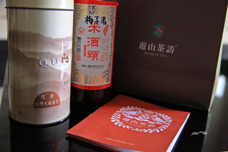 遊山茶坊 (3).jpg