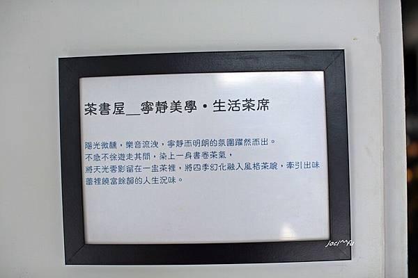 新竹行 037.JPG