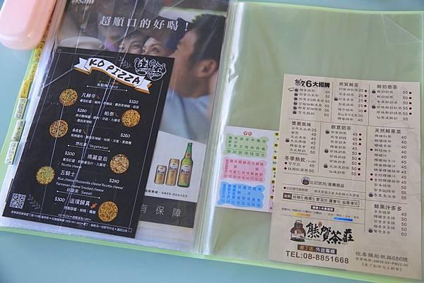 327A9906.JPG