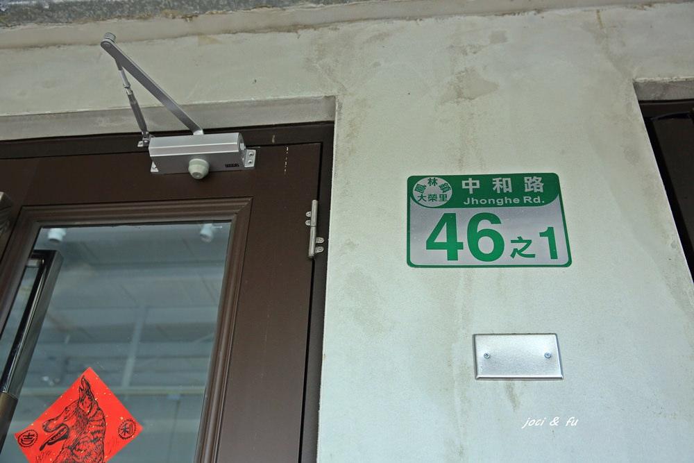 327A0552