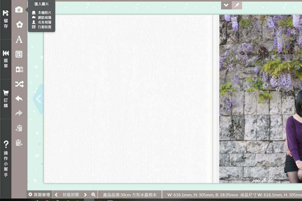 螢幕截圖 2018-05-29 13.32.05