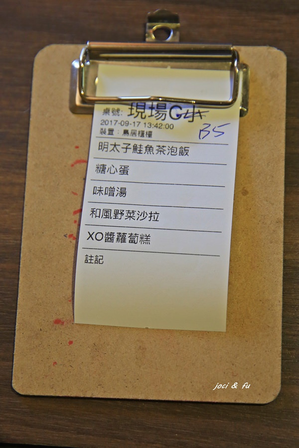 327A8104