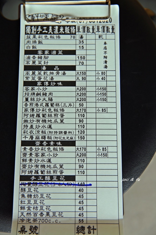327A6658.JPG