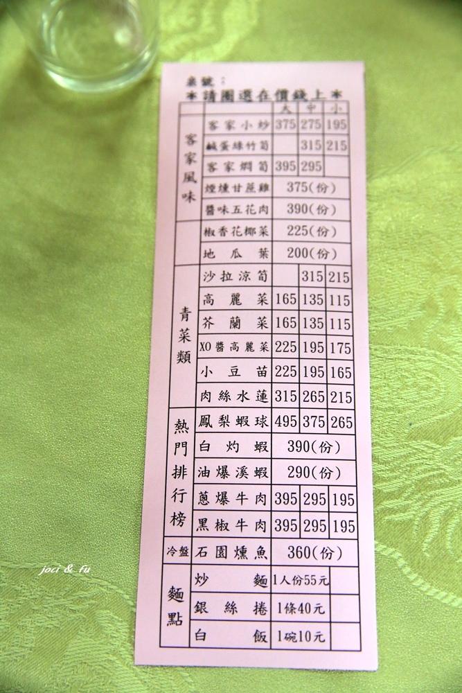 327A8212.JPG