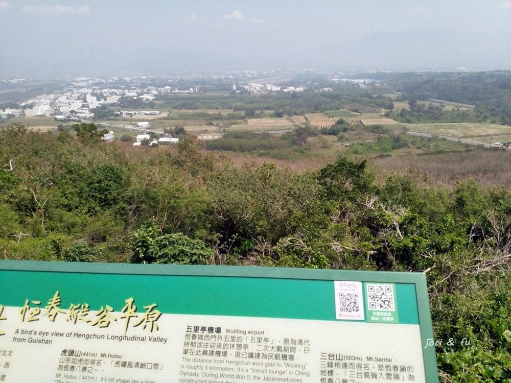 龜山_恆春縱谷平原2.jpg