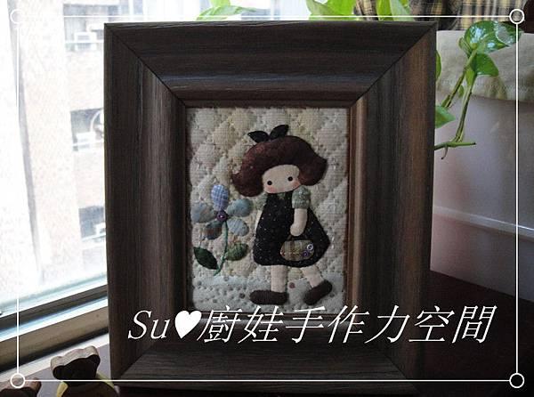 DSC04587_副本