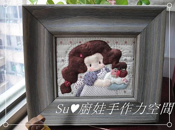 DSC04590_副本.jpg