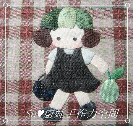 DSC04642_副本.jpg