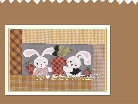 胖胖兔終點站_副本.jpg