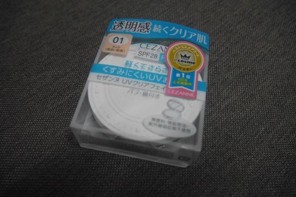 P2130002.JPG