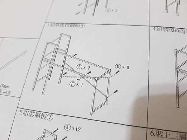 20170704_220251.jpg