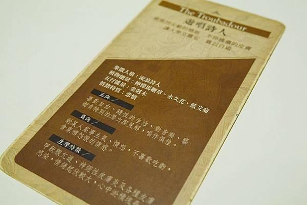 P2210570.JPG