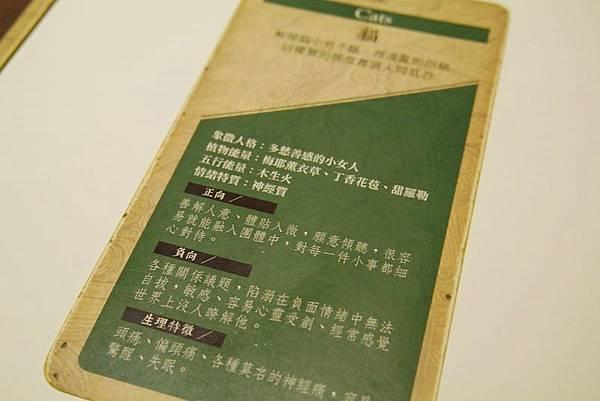 P2210572.JPG