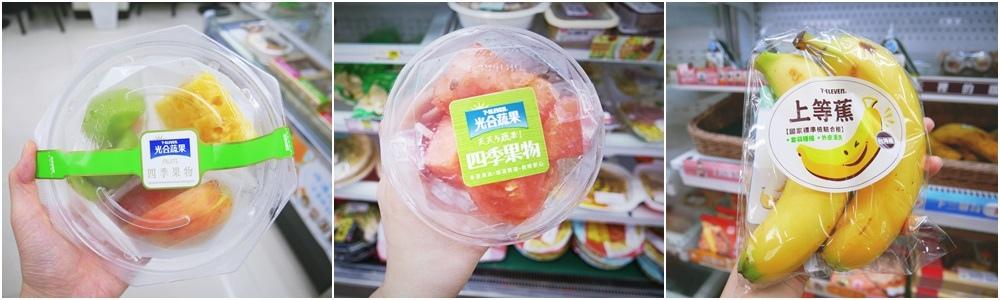 水果類.jpg