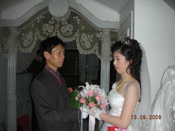 08913姐結婚了 023.jpg