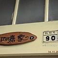 free墾丁行 061.jpg