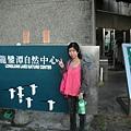 free墾丁行 085.jpg