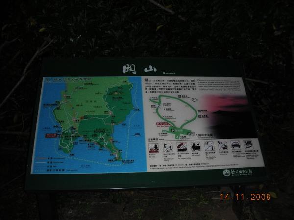 free墾丁行 092.jpg