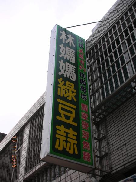 free墾丁行 215.jpg